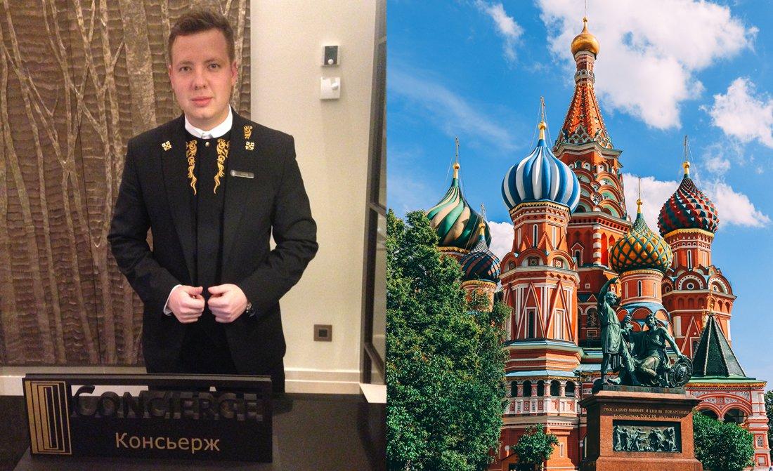 Four Seasonsmoscow Concierge Gleb Kryuchkov